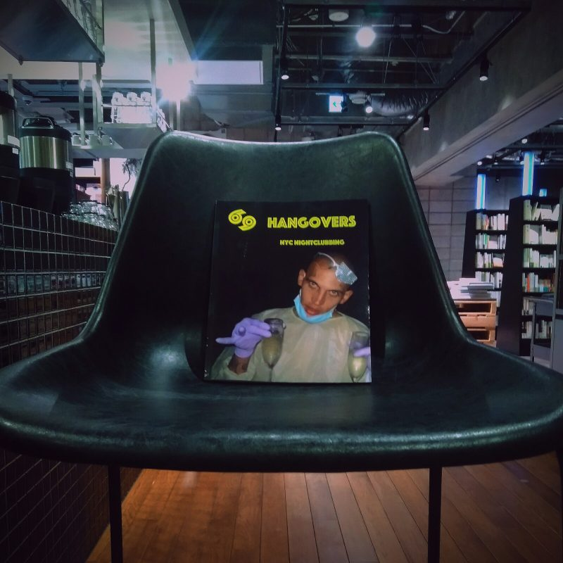 Ernie Glam『69 HANGOVERS』