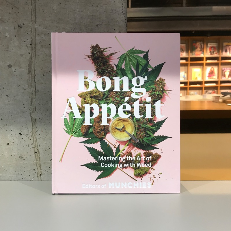 MUNCHIES『Bong Appétit』(TEN SPEED PRESS)