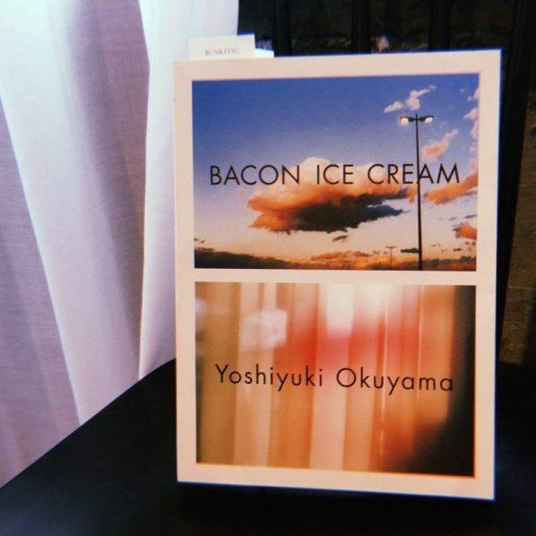 奥山由之『BACON ICE CREAM』(パルコ出版)