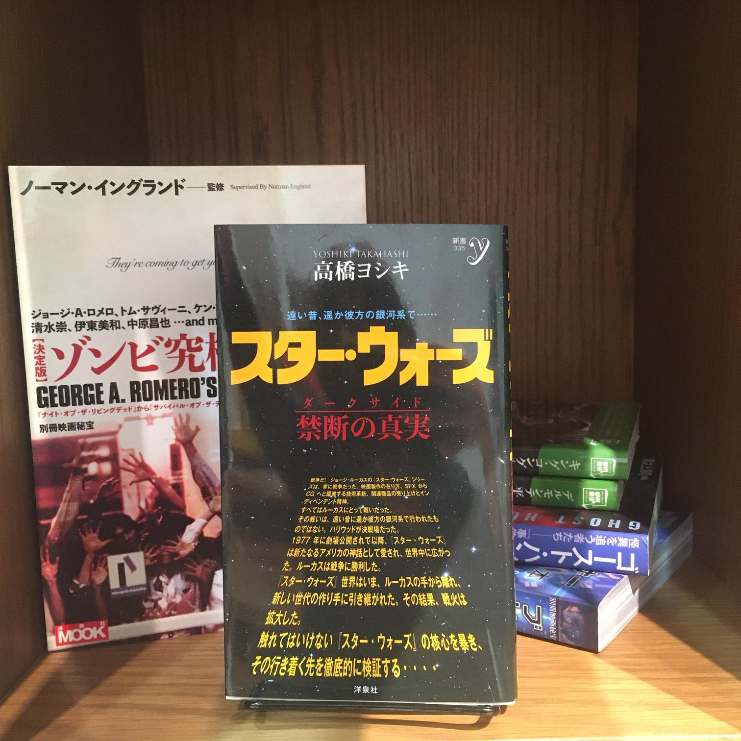 『映画秘宝2020年2月号』(洋泉社)