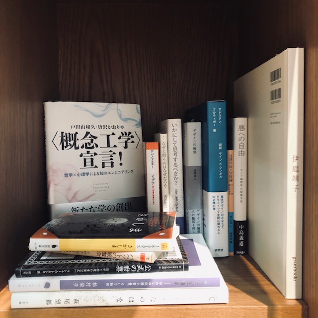『ニューQ』(セオ商事)